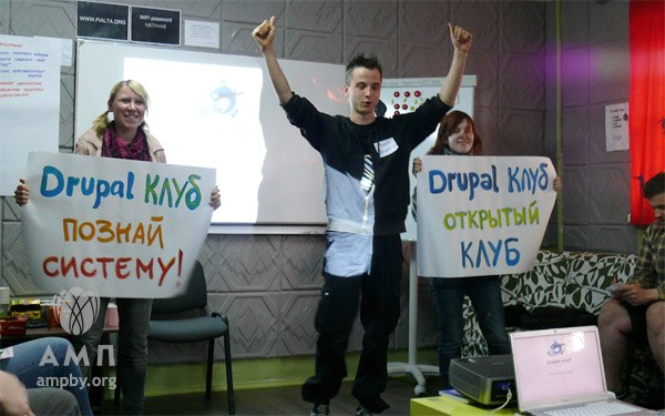 Drupal Club Pressentation